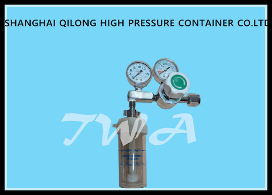 China YR-86-13 Medical Oxygen Tank Regulator For High Pressure Gas Cylinder supplier