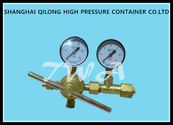 China Lightweight Industrial Gas Regulator Oxygen As Service Medium supplier