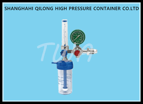 Grade 4 Accuracy Medical Oxygen Gas Regulator 8mm Output connection screw threda